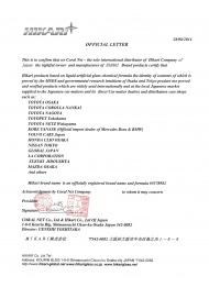 HIkari Brand letter to official dealers