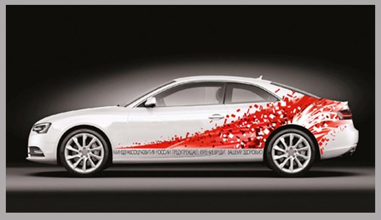 Дизайн для оклейки авто